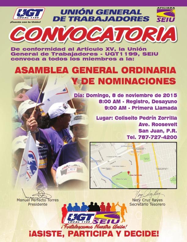 UGT Convocatoria 2015_001